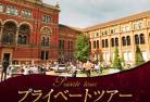 【プライベートツアー】 大英帝国のお宝鑑賞! 貸切日本語ガイドが徹底案内 ビクトリア&アルバート・ミュージアムと自然史博物館午後見学