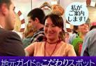 <<当サイト限定>>フラメンコ留学 : セビリヤ在住・美香(みか)さんによる安心楽チンはじめの一歩
