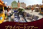 【プライベートツアー】 可愛らしいポーランド陶器で大人気の街ボレスワヴィエツとクリスタルガラス工場見学