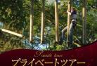 【プライベートツアー】 日本語ドライバーと専用車で行く 本場で体験!フォレスト・アドベンチャー 半日観光