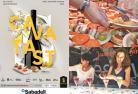 【10月3日・4日限定】バルセロナから日帰り!ほろ酔いカヴァ(CAVA)収穫祭~CAVATAST 2015