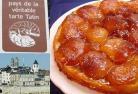 【9月15日限定】オルレアンとタルトタタン祭り