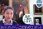 <<当サイト限定>> 肖像画を見ながらゴシップで学ぶ英国史!おだしまさんと見るナショナル・ポートレートギャラリー