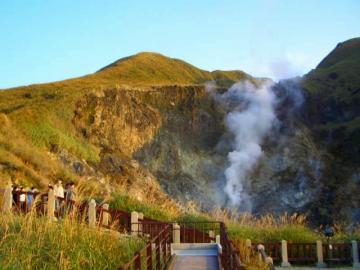 陽明山 山水と秘湯の半日午後コース