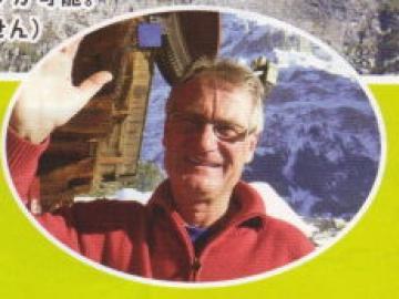 MR ハンスとハイキング