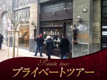 【プライベートツアー】 本気のアンティークショップ巡り