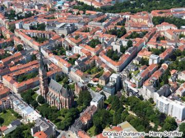 公共バスで行くグラーツ1日観光~世界遺産に登録されたセピア色の美しい旧市街
