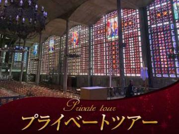 【プライベートツアー】 専用車で行く ステンドグラスが美しい ル・ランシーの教会 ~シャルル・ド・ゴール空港送迎付き~