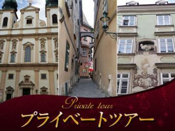 【プライベートツアー】現地在住のガイドがお勧めする中世の雰囲気残る街角8選 ~半日ウォーキング~
