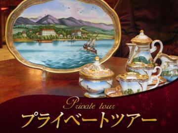 【プライベートツアー】日本語アシスタントがご案内するハンガリーのおすすめブランドショッピング巡り