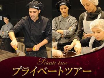 【プライベートツアー】日本語で安心 本場ベルギーでチョコレート作り体験