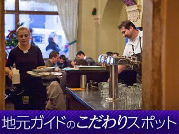 <<当サイト限定>> ビール党のベテランガイド細矢さんと行く高台からのプラハの絶景と有名ビアホール巡り