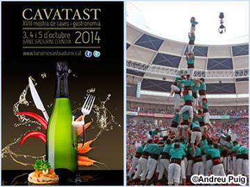 【10月4日限定】 無形世界遺産「人間の塔」コンテスト & ほろ酔いカヴァ(CAVA)収穫祭