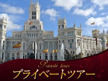 【プライベートツアー】 シベーレス宮殿のレストランで楽しむ食事