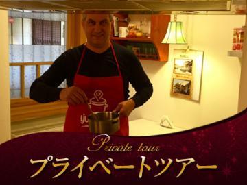 【プライベートツアー】地元ベテランガイド アッティラさんと行く中央市場とハンガリー料理レッスン