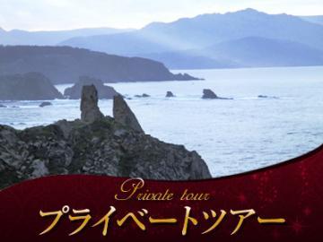 【プライベートツアー】 日本語ガイドと専用車で行く リアス式海岸ドライブと海の幸 ~世界一綺麗な景色が見られると称されるベンチへ~