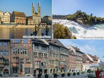 チューリッヒとラインの滝、シュタイン・アム・ライン1日観光
