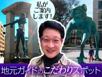 <<当サイト限定>> お散歩大好き 紫(ゆかり)さんと行くストリートアートマドリッド再発見
