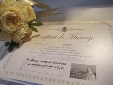 世界遺産モンサンミッシェルの「結婚承認証(リーヴル・ドー)」
