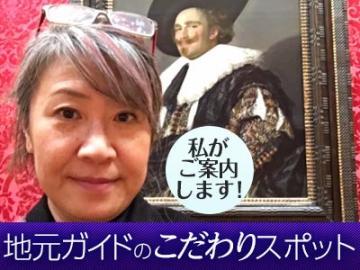 <<当サイト限定>> 貴族の屋敷が美術館になった!おだしまさんと見るウォレス・コレクション