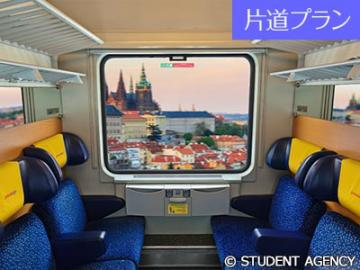 【プライベートツアー】私鉄レギオジェットで行く!お手頃価格でプラハハイライト観光【プラハで終了プラン】
