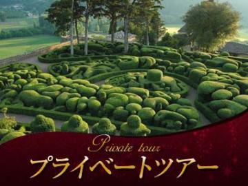【プライベートツアー】日本語ドライバーと専用車で行く 絶景!マルケイサックの空中庭園 1日観光