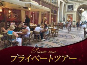 【プライベートツアー】 日本語アシスタントと行く パリの隠れた美しいパッサージュ巡り