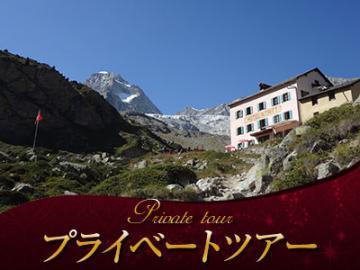 【プライベートツアー】貸切日本語ハイキングガイドと歩く1日 本物の山歩きエーデルワイス小屋・トリフト 健脚コース