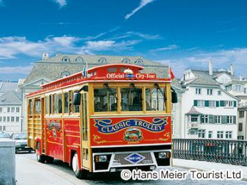 トロリーで巡るチューリッヒ市内観光とレイククルーズ