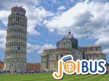 【JOIBUS】ぐるっと1周 中部イタリアとサンマリノ5日間周遊