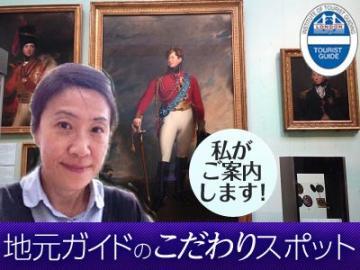 <<当サイト限定>>肖像画を見ながらゴシップで学ぶ英国史!おだしまさんと見るナショナル・ポートレートギャラリー