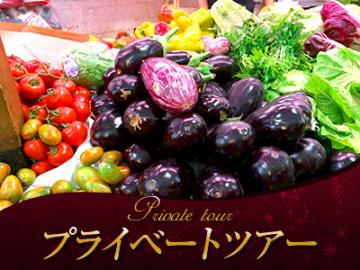 【プライベートツアー】 日本語アシスタントひとり占め ローマの市場を満喫
