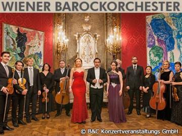ウィーン・バロックオーケストラ コンサートチケット (ディナー付プランもあります)