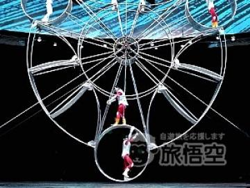 【7%割引!当日手配可能!カンタンカードオンライン決済!】上海雑技団 馬戯城[ERA 時空の旅] 電子チケット
