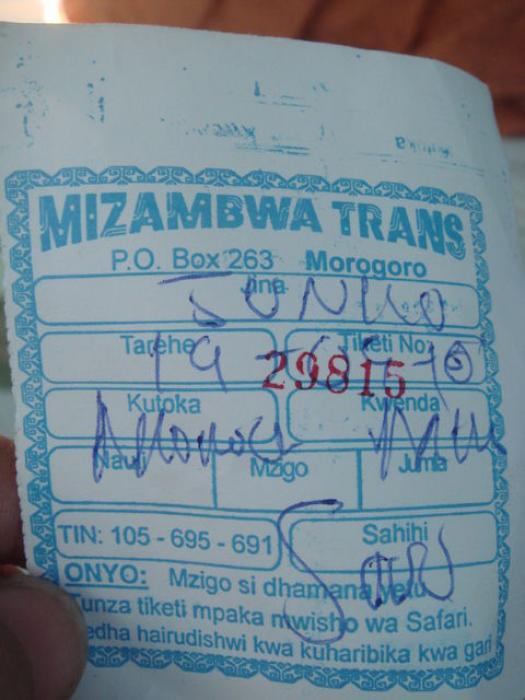 タンザニアの電車・バス事情の写真|ピックアップ! タンザニア 交通情報