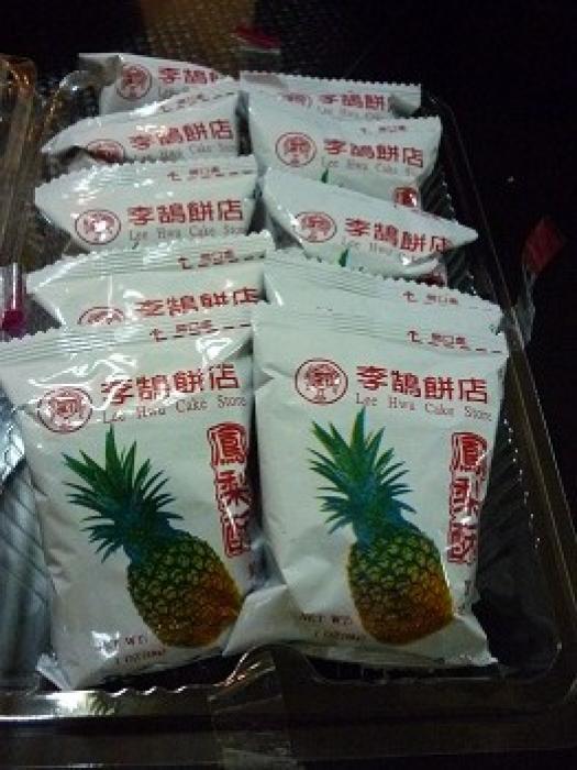 台北のおすすめお土産の写真|ピックアップ! 台湾 お土産情報