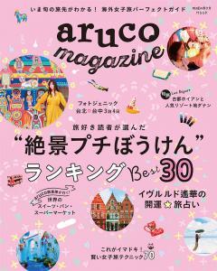 aruco magazine